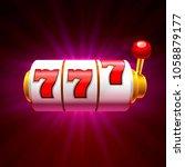 slots 777 casino jackpot ... | Shutterstock .eps vector #1058879177