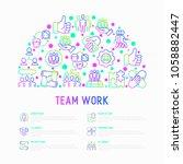 teamwork concept in half circle ... | Shutterstock .eps vector #1058882447