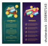 cashback and payback banners... | Shutterstock .eps vector #1058907143