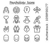 psychology icon set in thin... | Shutterstock .eps vector #1058930177