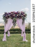 arch  decorated with fabric and ... | Shutterstock . vector #1058961857