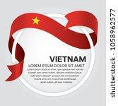 vietnam flag background | Shutterstock .eps vector #1058962577