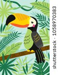toucan on branch among tropical ... | Shutterstock .eps vector #1058970383