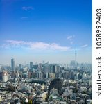 cityscapes of tokyo in fog... | Shutterstock . vector #1058992403