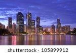 Australia, Brisbane Urban Landscape - stock photo