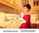 attractive pinup girl with make ... | Shutterstock . vector #1059035087