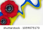 victory day card 9th may.... | Shutterstock .eps vector #1059075173