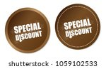 special discount stickers | Shutterstock .eps vector #1059102533