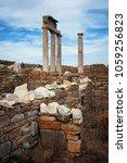pillars in historical ruins in... | Shutterstock . vector #1059256823
