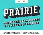 prairie vector condensed retro...   Shutterstock .eps vector #1059281837