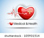 Heart and heartbeat symbol on reflective surface. EPS 10. - stock vector