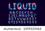 fluid colored letter. alphabet... | Shutterstock .eps vector #1059325463
