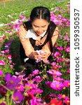 close up portrait caucasian... | Shutterstock . vector #1059350537