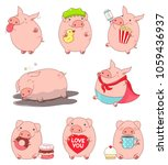 set of cute pigs in kawaii... | Shutterstock .eps vector #1059436937