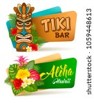 hot and exotic tropics. banners ... | Shutterstock .eps vector #1059448613