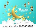 ramadan kareem  happy iftar ... | Shutterstock .eps vector #1059453707