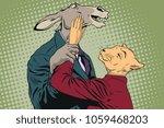 stock illustration. people in... | Shutterstock .eps vector #1059468203