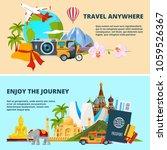 illustrations of travel theme... | Shutterstock .eps vector #1059526367
