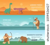 horizontal banners set with... | Shutterstock .eps vector #1059526427