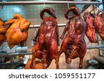 roasted goose in chinese...   Shutterstock . vector #1059551177