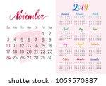 calendar  2019  november... | Shutterstock .eps vector #1059570887