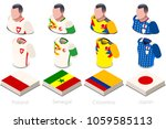 russia 2018 soccer world cup.... | Shutterstock .eps vector #1059585113