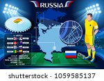russia world cup 2018 stadium.... | Shutterstock .eps vector #1059585137