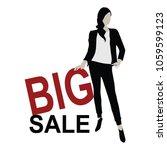big sale vector | Shutterstock .eps vector #1059599123
