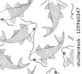 Seamless Pattern With Carps