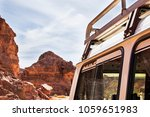 roof of a tourist suv against... | Shutterstock . vector #1059651983