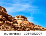 colorful rocks in the canyon... | Shutterstock . vector #1059652007