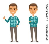 funny cartoon guy with crossed...   Shutterstock .eps vector #1059652907