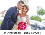 beautiful couple  bride and... | Shutterstock . vector #1059689267