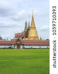 grand palace  wat prakaew  bang ... | Shutterstock . vector #1059710393