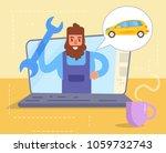 car repair. tv internet online... | Shutterstock .eps vector #1059732743