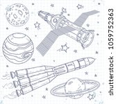 vector icons satellite  space... | Shutterstock .eps vector #1059752363