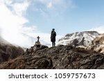 Woman In The Mountain. Cross...
