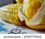 Small photo of corn sugar milk