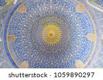 mosques in isfahan | Shutterstock . vector #1059890297