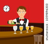 young bartender pours champagne ... | Shutterstock .eps vector #1059896303