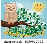 two bright  cartoon  lovely ... | Shutterstock .eps vector #1059911723