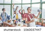 group of happy friends taking... | Shutterstock . vector #1060037447