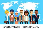 business concept. businessmen... | Shutterstock .eps vector #1060047647