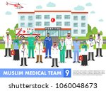 medical concept. detailed... | Shutterstock .eps vector #1060048673