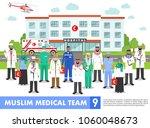 medical concept. detailed... | Shutterstock .eps vector #1060048673