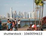 panama city  panama   march... | Shutterstock . vector #1060054613