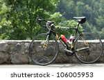 "BEOST,FRANCE-JUL 15:Trek (big producer of high perfomance bicycles) bicycle parked on the roadside on the mountain pass Aubisque in the 13 stage of the ""Le Tour de France"" on July 15 2011. - stock photo"