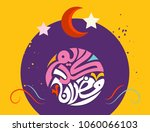 arabic islamic calligraphy of... | Shutterstock .eps vector #1060066103