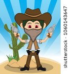 funny cowboy with background...   Shutterstock . vector #1060143647