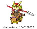 Samurai Horse Illustration